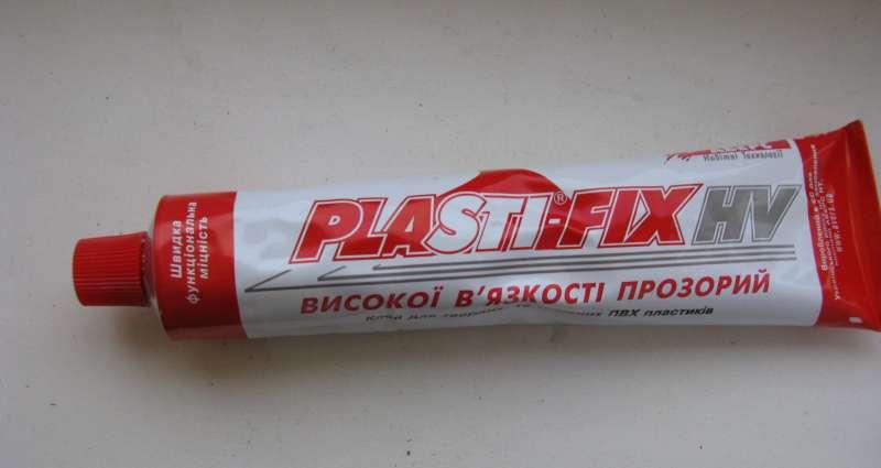 Пластификс - клей для ПВХ