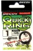 Кольцо DECOY Quick Ring R-7. №1 (15шт)