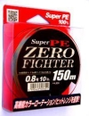 Плетеный шнур Yamatoyo Super PE Zero Fighter 200m 0.8 10lb